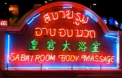 Sabai Room soapy massage in Pattaya