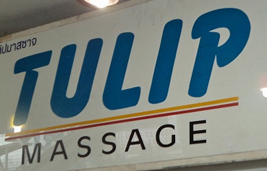 Tulip Massage in Bangkok