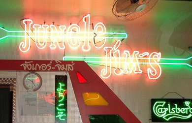 Jungle Jims go go bar Soi Cowboy bangkok