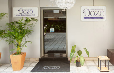 Dozo Massage Soi 33