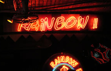 rainbow 2 go go bar